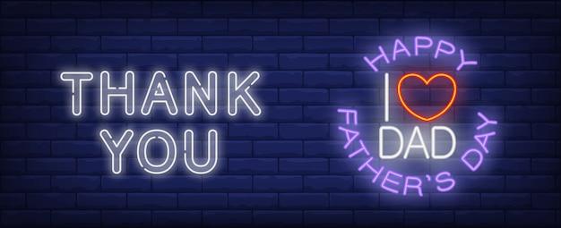 Obrigado, eu te amo ilustração pai em estilo neon. texto e forma de coração vermelho