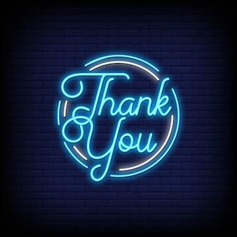 Obrigado frase no estilo neon. obrigado sinais de néon