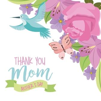 Obrigado mãe cartão