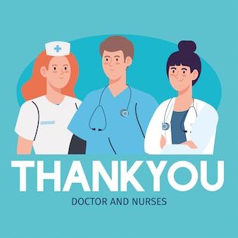 Obrigado médico e enfermeiros que trabalham em hospitais, funcionários médicos e enfermeiros