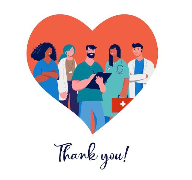 Obrigado, médicos e enfermeiras conceito design - equipe médica em um cartão de ilustração de coração vermelho