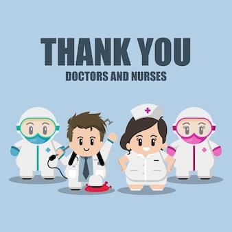 Obrigado, médicos e enfermeiras