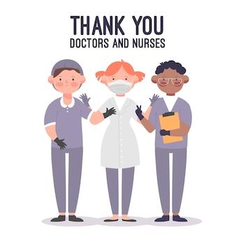 Obrigado médicos e enfermeiros conceito ilustrado