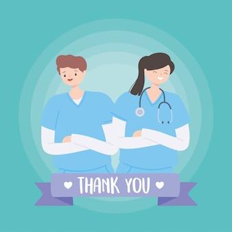 Obrigado médicos e enfermeiros, enfermeiro feminino e masculino em uniforme de desenho animado