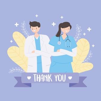 Obrigado médicos e enfermeiros, equipe médica e enfermeira feminina