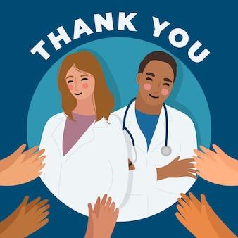 Obrigado, médicos e enfermeiros ilustração conceito