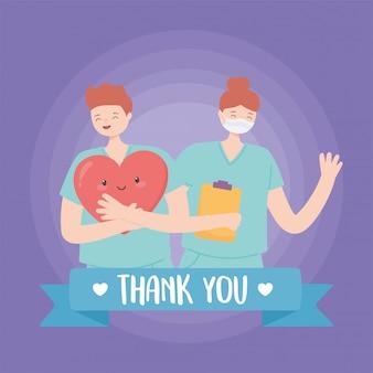 Obrigado médicos e enfermeiros, personagem de enfermeira masculina e feminina com coração e prancheta