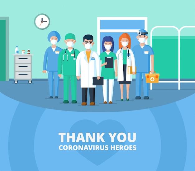 Obrigado médicos, enfermeiros e toda a equipe médica. heróis no hospital combatem a propagação da pandemia de coronavírus.