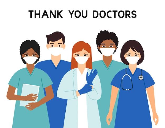 Obrigado médicos trabalhador de saúde e médico enfermeira caracteres