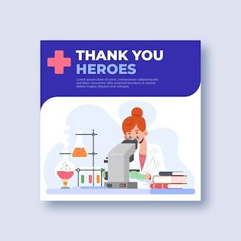 Obrigado, modelo de folheto pessoal médico