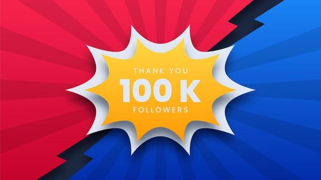 Obrigado, seguidores design