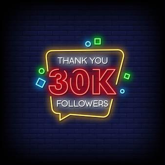 Obrigado, seguidores, sinais de néon, estilo, vetor de texto
