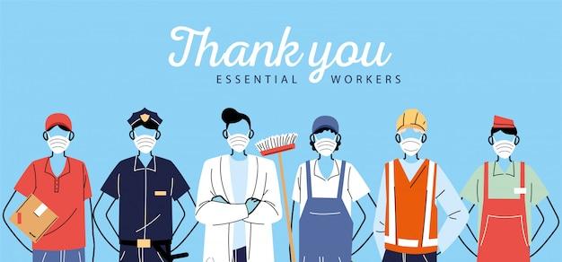 Obrigado trabalhadores essenciais, várias ocupações pessoas vestindo máscaras