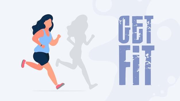 Obtenha o banner fit. a garota gorda está correndo. a sombra de uma garota magra.