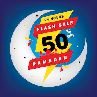 Ocasião de banner do ramadã