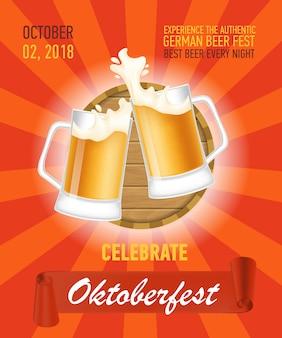 Octoberfest, design de cartaz de cerveja autêntica