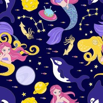 Octopus space cartoon cosmos sea animal galactic princess girl universe journey seamless pattern