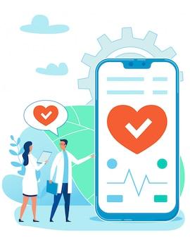 Œµñ ‡ ð ° ñ'ñœmonitoração do ritmo cardíaco com app no telefone.
