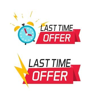 Oferta da última vez ou acordo especial de contagem regressiva de minutos com relógio despertador