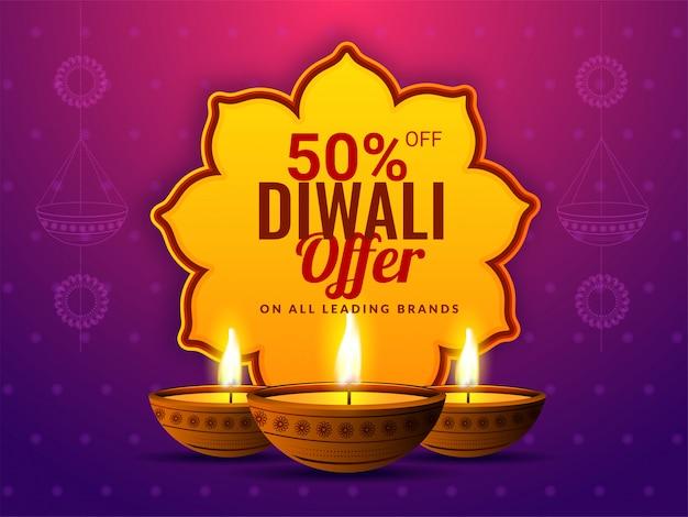 Oferta de 50% de desconto para a celebração do festival de diwali.