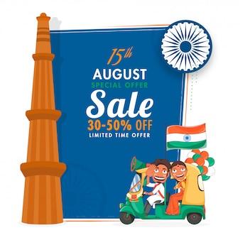 Oferta de desconto de cartaz de venda, roda de ashoka, qutub minar sobre fundo azul e branco.