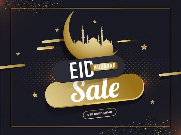Oferta de desconto de modelo de banner de venda eid al-fitr. eid mubarak