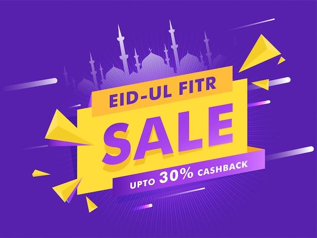 Oferta de desconto de modelo de banner de venda eid al-fitr
