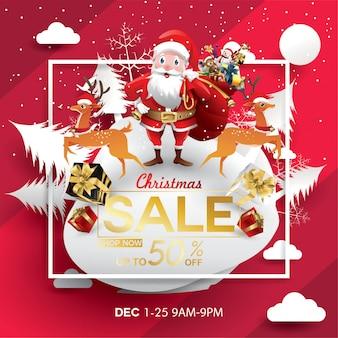Oferta de desconto de venda de natal. chapéu de papai noel dos desenhos animados na cena de neve da floresta para promo de ano novo