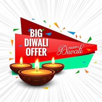 Oferta de festival de diwali big venda design de modelo de plano de fundo