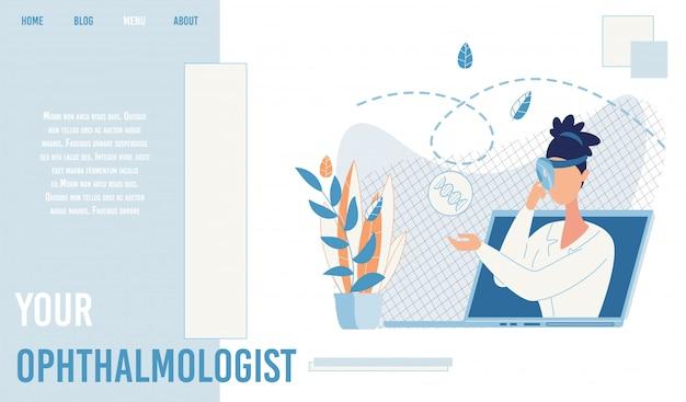 Oferta de página de destino selecione oftalmologista on-line