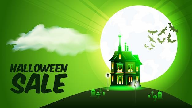 Oferta de promoção de venda de halloween. compras de outono
