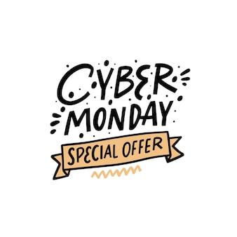 Oferta especial da cyber monday desenhado à mão texto colorido de celebração frase de inscrição ilustração vetorial
