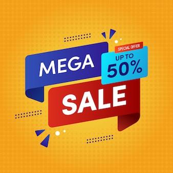 Oferta especial de banner de promoção de venda e modelo de desconto