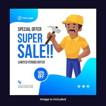 Oferta especial de design de banner de super venda com construtor