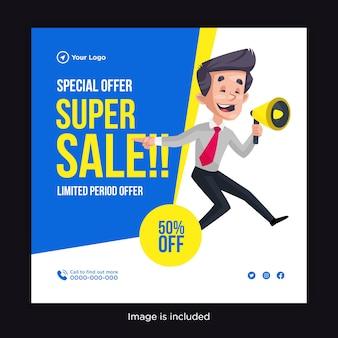 Oferta especial de design de banner de super venda com menino anunciando em um megafone