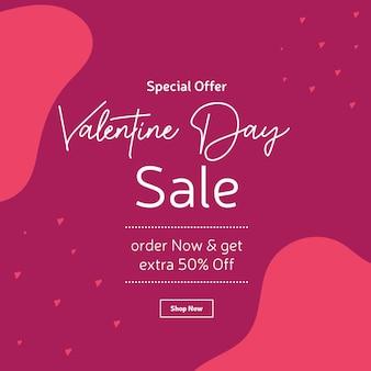 Oferta especial de design de banner de venda do dia dos namorados