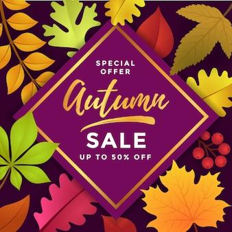 Oferta especial de design de modelo de cartaz de venda de outono
