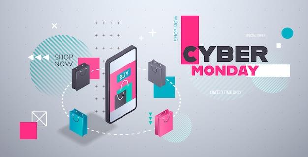 Oferta especial de grande promoção cibernética segunda-feira