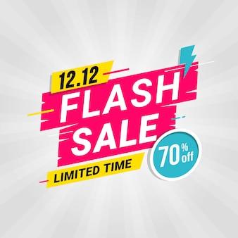 Oferta especial de modelo de banner de venda em flash com trovão