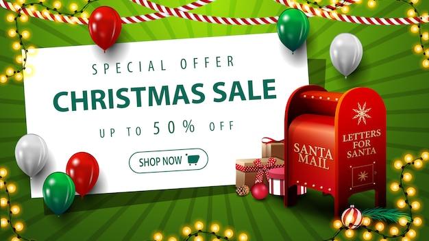 Oferta especial de natal com desconto de até 50% no banner de desconto verde com balões