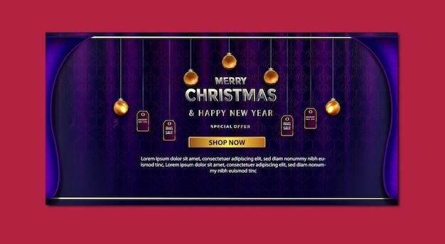 Oferta especial de venda de preço de promoção de natal de luxo até o modelo de banner