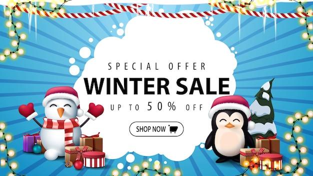 Oferta especial, liquidação de inverno, desconto de até 50, banner azul de desconto com guirlandas, pingentes de gelo, nuvem abstrata de círculos branca, bonecos de neve e pinguim com chapéu de papai noel com presentes