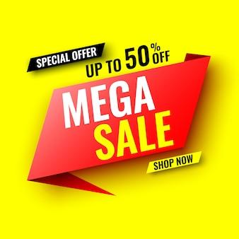 Oferta especial mega venda banner, etiqueta vermelha. ilustração.
