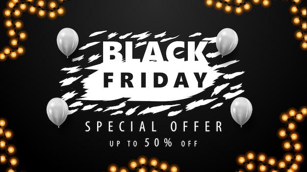 Oferta especial, venda de black friday, banner preto de desconto com forma abstrata irregular e balões brancos.