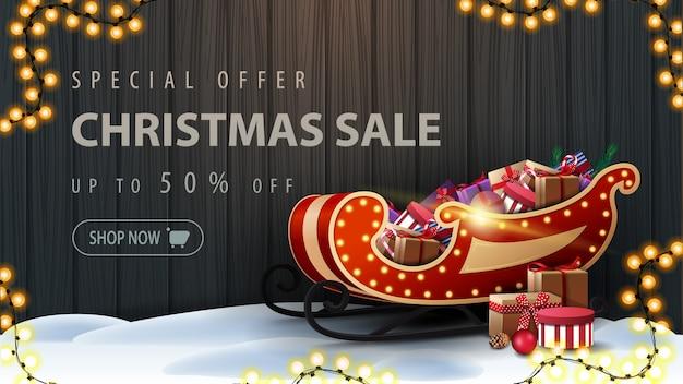 Oferta especial, venda de natal, banner de desconto com parede de madeira e trenó do papai noel com presentes