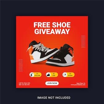 Oferta gratuita de calçados postagem nas redes sociais modelo de banner do instagram