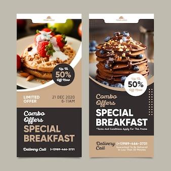 Ofertas especiais de combinação de café da manhã