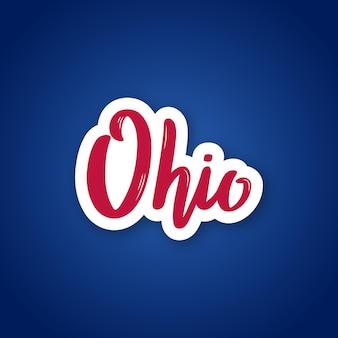Ohio desenhado à mão com letras com o nome do estado dos eua