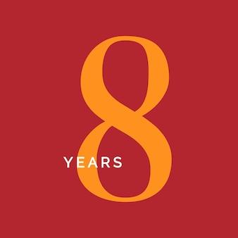Oito anos símbolo oitavo aniversário emblema aniversário sinal número logotipo conceito poster vintage