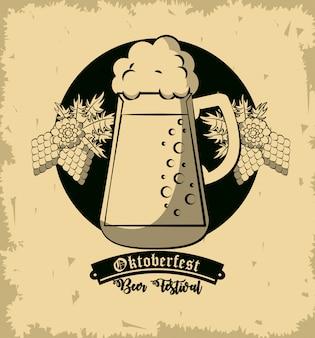 Oktober fest card